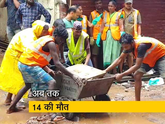 Videos : ग्राउंड रिपोर्ट: मुंबई हादसे में अब तक 14 की मौत, राहत और बचाव कार्य जारी