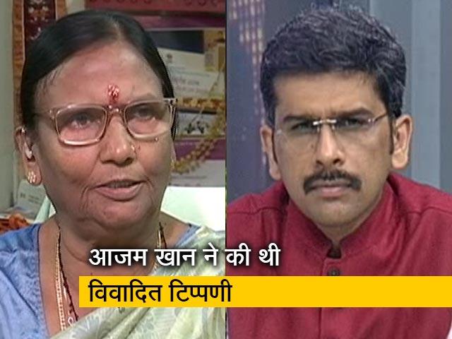 Videos : NDTV से बोलीं बीजेपी सांसद रमा देवी, अब माफी से बात नहीं बनेगी