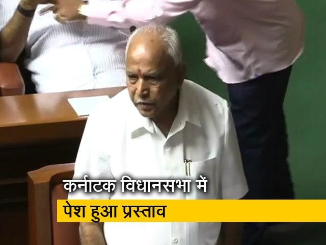 Videos : येदियुरप्पा सरकार ने बहुमत साबित कर जीता विश्वास मत