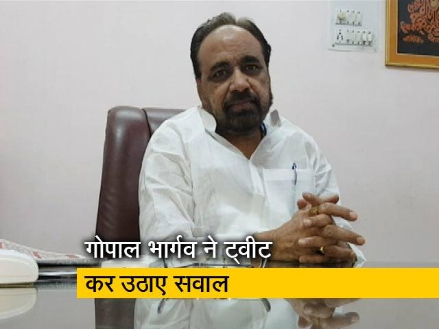 Videos : साक्षी-अजितेश की ख़बरों के कवरेज से भड़के मध्यप्रदेश के बीजेपी नेता