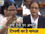 Video : सांसद रमा देवी को लेकर की गई टिप्पणी पर आजम खान ने मांगी माफी