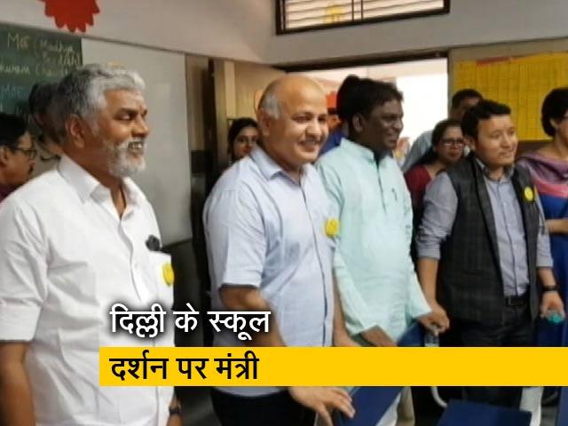 Videos : मध्य प्रदेश और पुदुचेरी के मंत्रियों ने की केजरीवाल की तारीफ