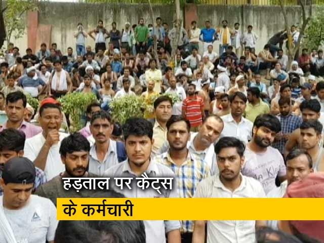 Video : दिल्ली में फ्री एंबुलेंस सेवा पर ब्रेक, मरीज परेशान
