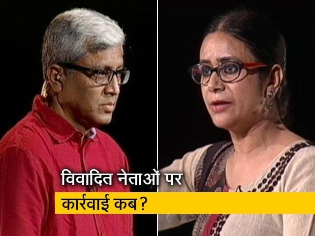 Videos : पॉलिटिक्स का चैंपियन कौन: बयानवीरों पर बीजेपी का संगठन क्यों नहीं करता कार्रवाई?