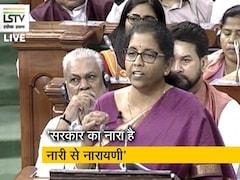 Video: महिलाओं की हालत नहीं सुधरी तो देश का विकास नहीं हो सकता: वित्त मंत्री