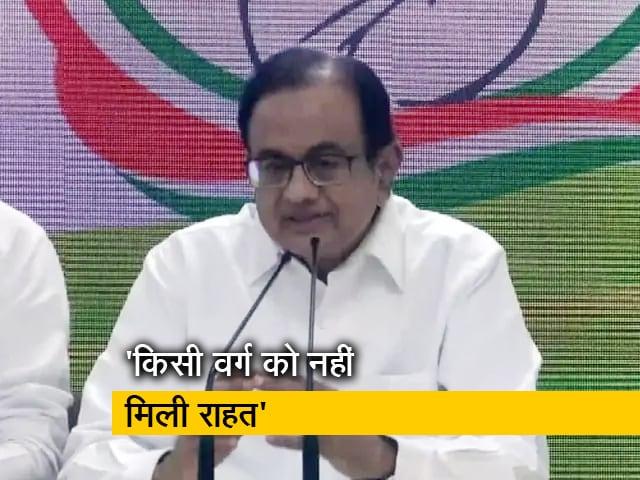 Videos : कांग्रेस नेता पी चिदंबरम ने बजट को बताया फीका