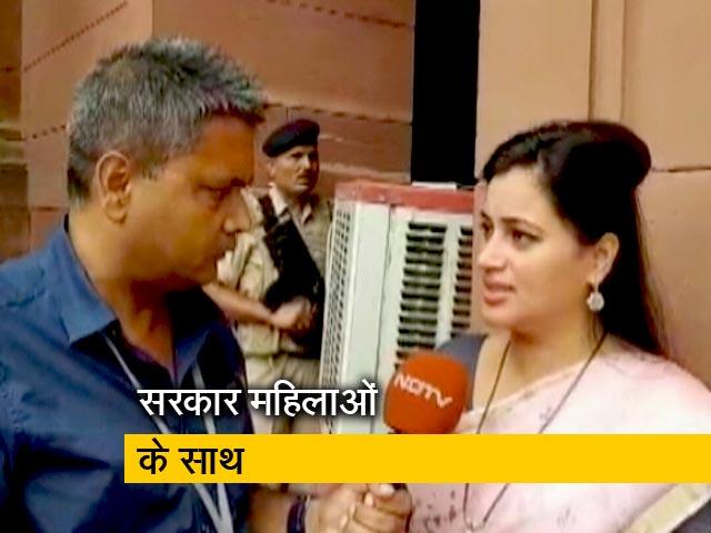 Videos : तीन तलाक के मुद्दे पर बोलीं नवनीत राणा- ये सरकार महिलाओं को न्याय दे रही है