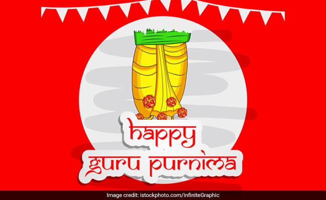 Guru Purnima 2019: गुरु पूर्णिमा पर अपने गुरुओं को WhatsApp और Facebook स्टेटस से करें विश