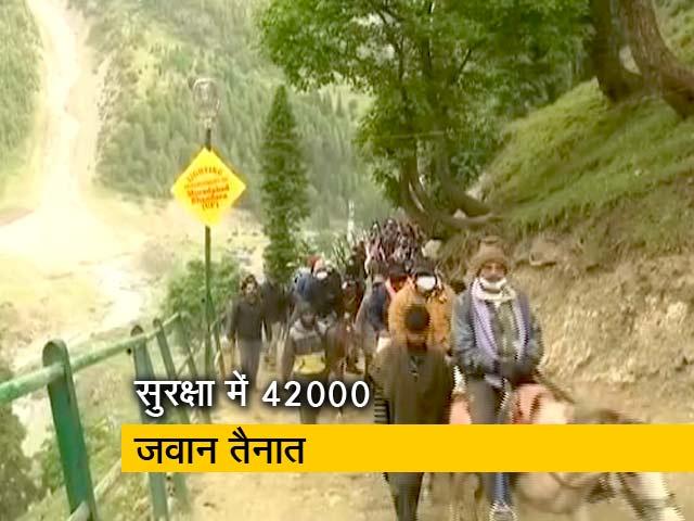 Videos : अमरनाथ यात्रियों का पहला जत्था जम्मू से रवाना