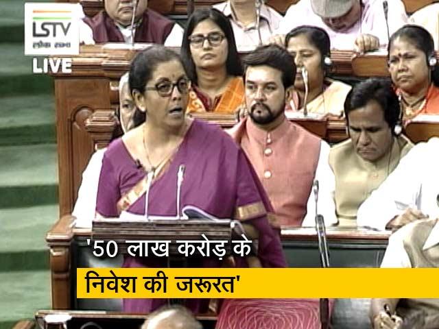 Videos : निर्मला सीतारमण ने कहा,  रेलवे आधारभूत ढांचे को 50 लाख करोड़ के निवेश की जरूरत