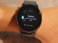 Get Active With Samsung's Galaxy Watch Active