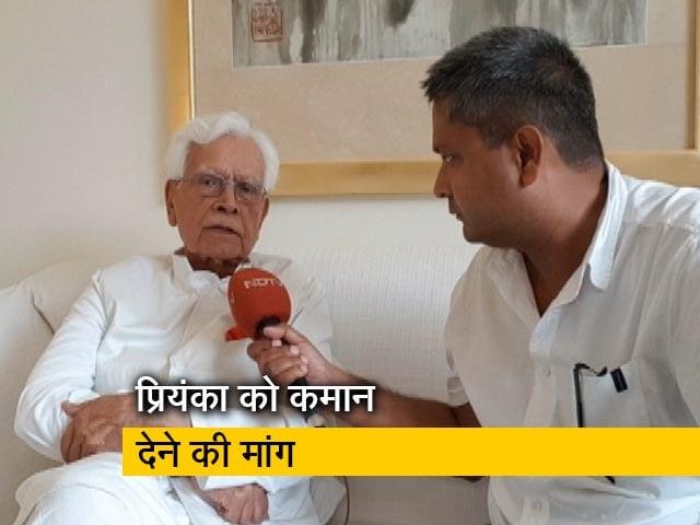Videos : प्रियंका गांधी को अध्यक्ष चुनने का निर्णय कांग्रेस कार्यकारिणी लेगी: नटवर सिंह