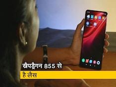 सेल गुरू: जानिए कैसा है Xiaomi का नया फ्लैगशिप फोन Redmi K20 Pro
