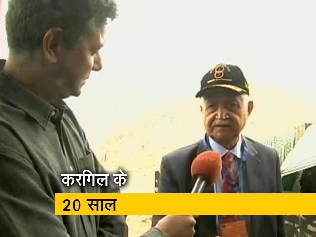 Videos : करगिल विजय के 20 साल: शहीदों को दी गई श्रद्धांजलि