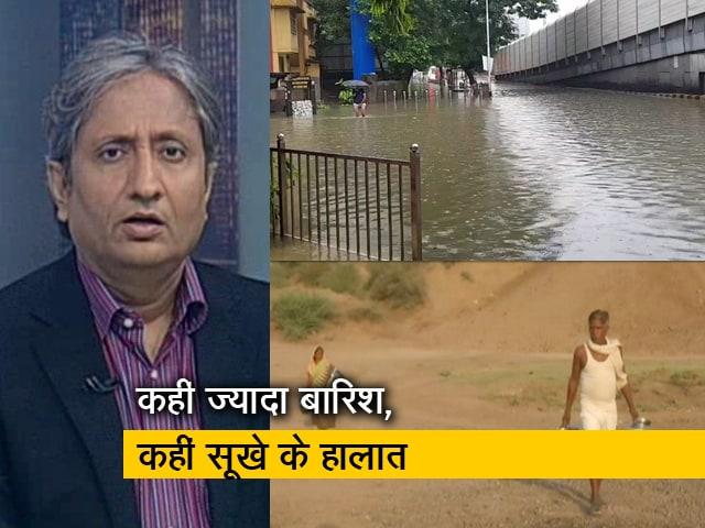 Videos : रवीश कुमार का प्राइम टाइम : क्या क्लाइमेट चेंज का असर तेज हुआ?