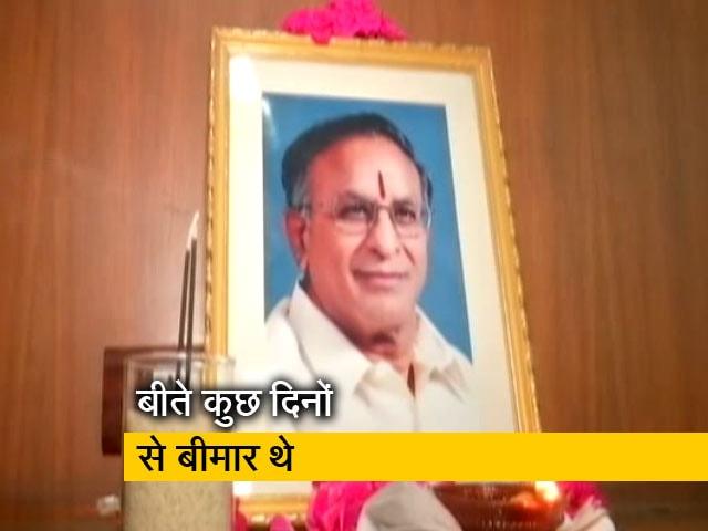 Video : कांग्रेस के वरिष्ठ नेता जयपाल रेड्डी का निधन