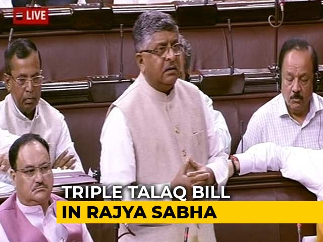 "Video : Triple Talaq Bill About ""Justice For Women,"" Government Tells Parliament"