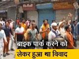 Video : रवीश कुमार का प्राइम टाइम: पुरानी दिल्ली के हौजकाजी में सांप्रदायिक तनाव