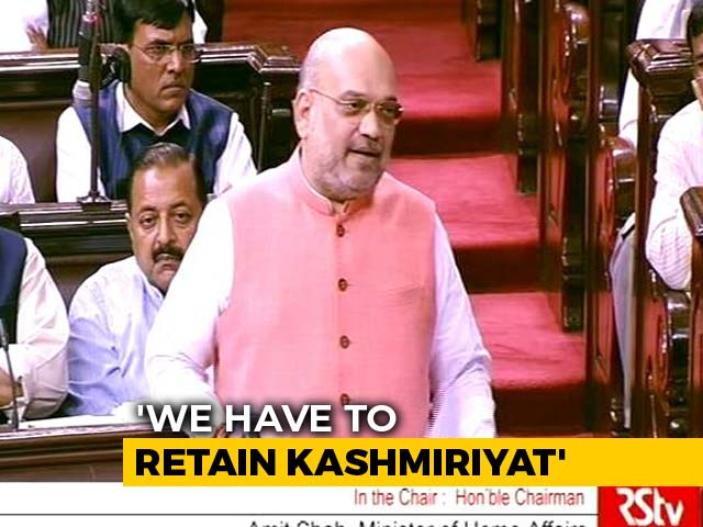Video : Amit Shah Speaks In Rajya Sabha On Jammu And Kashmir Reservation Bill