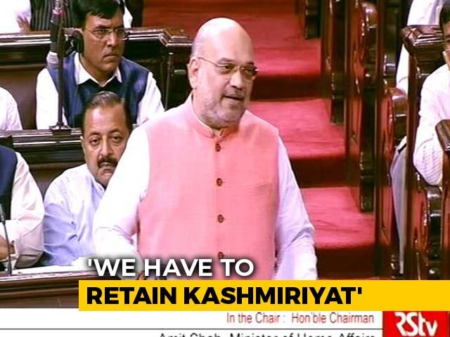 Video : Amit Shah Speaks In Rajya Sabha On Jammu And Kashmir Reservation Bill