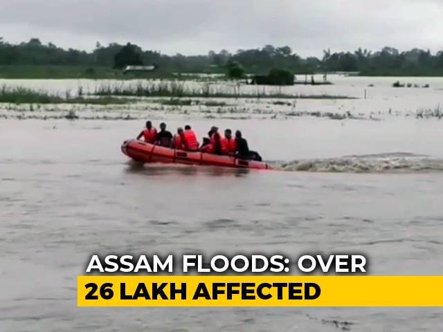 Video : 11 Dead, 26 Lakh Affected As Assam's Flood Nightmare Worsens