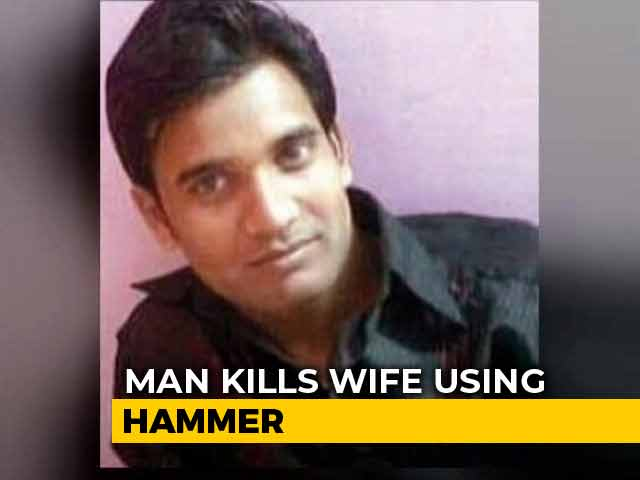 Video : UP Man Kills Family With Hammer Suspecting Wife's Affair: Police