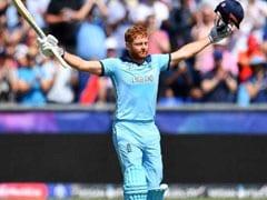 England vs New Zealand: न्यूजीलैंड पर
