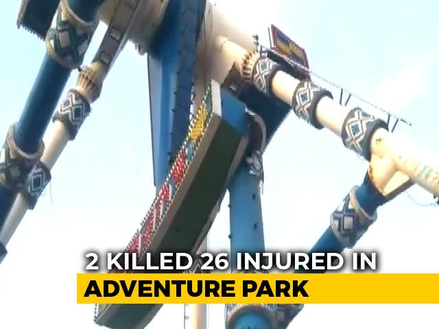 Video : 2 Dead, 27 Injured In Accident At Ahmedabad Amusement Park