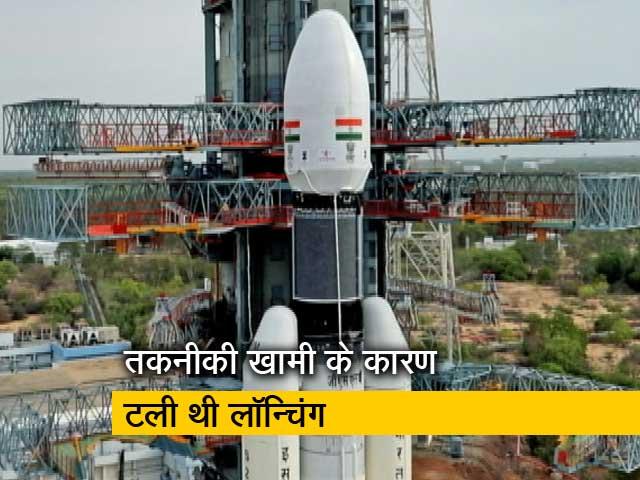 Videos : इसरो अब 22 जुलाई को चंद्रयान-2 को लॉन्च करेगा