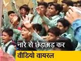 Video : मंदसौर: दंगे करने की साजिश