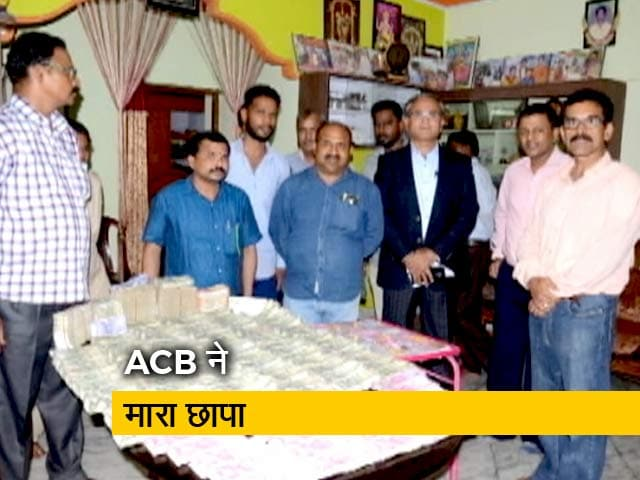 Videos : तहसीलदार के घर ACB का छापा, 93.5 लाख नकद और 400 ग्राम सोना बरामद