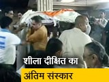 Video : राजकीय सम्मान के साथ संपन्न हुआ शीला दीक्षित का अंतिम संस्कार