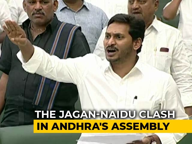 Video : Jaganmohan Reddy, Chandrababu Naidu Face-Off During Andhra Pradesh Budget