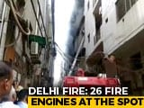 Video : 3 Dead In Major Fire At Rubber Factory In Delhi, 26 Fire Engines At Spot