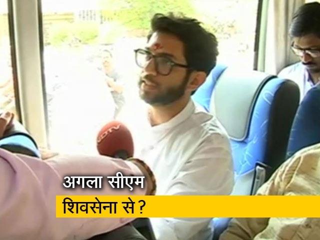 Videos : शिवसेना में बढ़ रही आदित्य ठाकरे की भूमिका