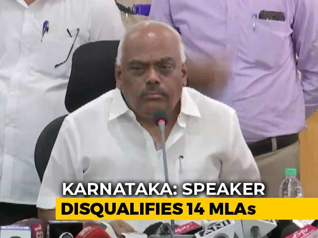 Video : Advantage BJP As 14 Karnataka Rebels Disqualified Day Before Trust Vote