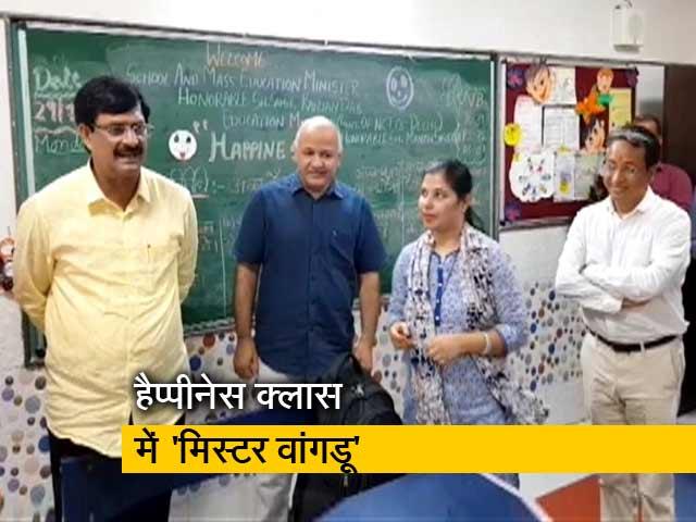 Video : दिल्ली के सरकारी स्कूलों में शानदार काम हुआ है - सोनम वांगचु