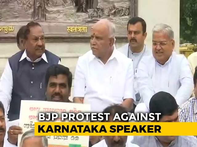 Video : BS Yeddyurappa Sits On Dharna Outside Karnataka Vidhana Soudha