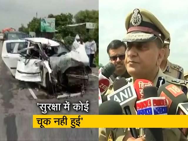 Videos : रायबरेली में हुई सड़क दुर्घटना एक हादसा: यूपी डीजीपी