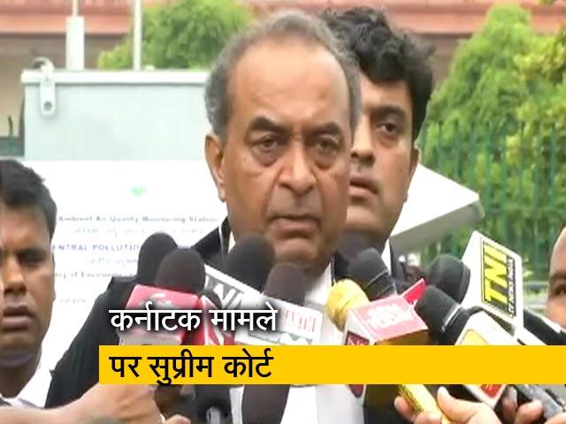 Videos : बागी विधायक सत्र में जाने को बाध्य नहीं, अपने अनुसार फैसला लें स्पीकर: सुप्रीम कोर्ट