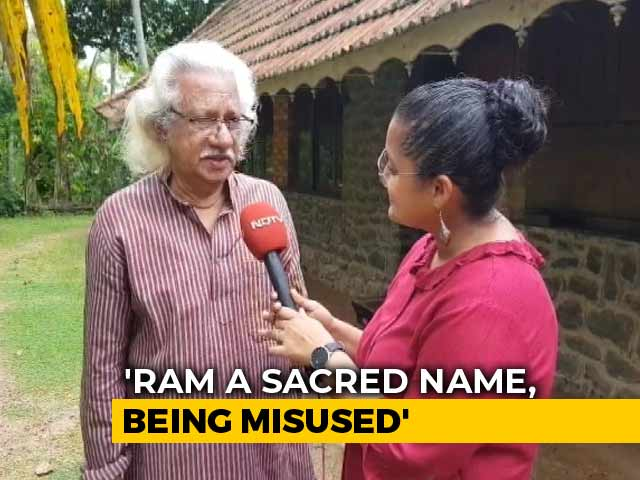 "Video : ""Lord Ram's Name Should Not Be Misused,"" Says Director Adoor Gopalakrishnan"