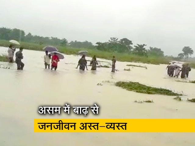 Videos : असम में बाढ़ से 6 लोगों की मौत, 9 लाख से ज्यादा प्रभावित