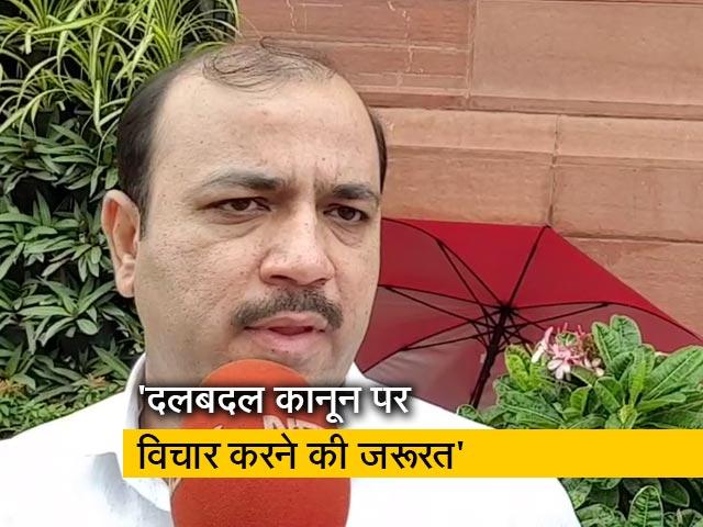 Videos : दलबदल कानून पर BSP सांसद दानिश अली ने कही ये बात