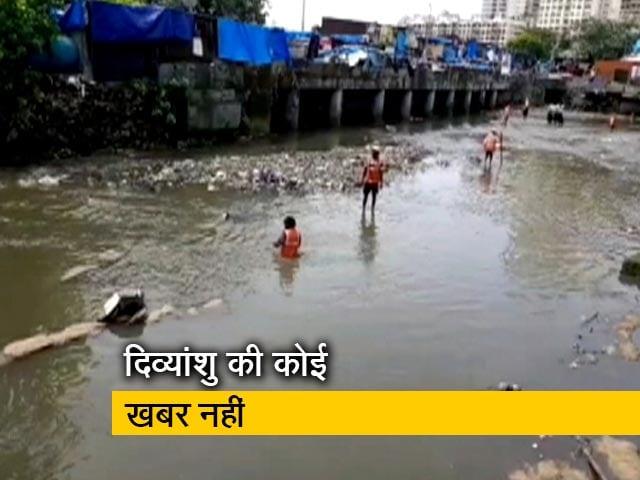 Videos : मुंबई: मेयर का इस्तीफा मांग रहे हैं पीड़ित परिवार के लोग