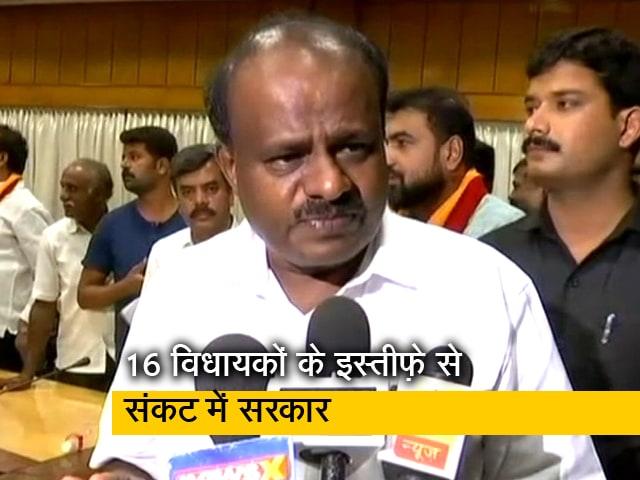 Video : कर्नाटक की कुमारस्वामी सरकार के बहुमत का परीक्षण गुरुवार को