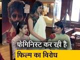 Video : पक्ष-विपक्ष: 'कबीर सिंह' आखिर क्यों मचा है हंगामा?
