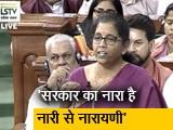 Videos : महिलाओं की हालत नहीं सुधरी तो देश का विकास नहीं हो सकता: वित्त मंत्री