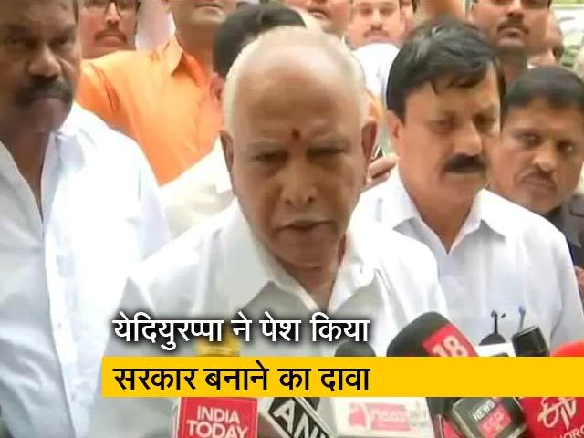 Videos : राज्यपाल से मिले येदियुरप्पा, पेश किया सरकार बनाने का दावा