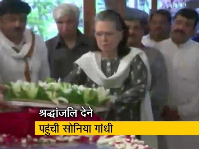 Videos : शीला दीक्षित को श्रद्धांजलि देने पहुंची सोनिया गांधी