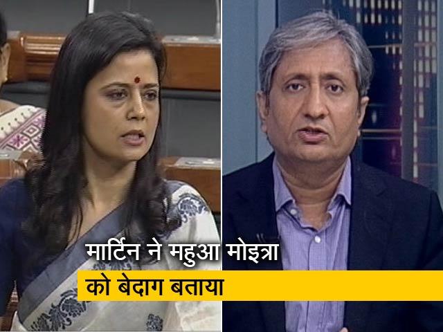Video : रवीश कुमार का प्राइम टाइम: महुआ मोइत्रा की साख खत्म करने की कोशिश क्यों?